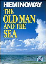 Hemingway『THE OLD MAN AND THE SEA』(講談社英語文庫)