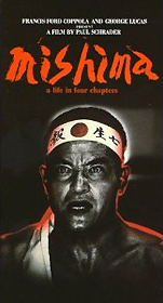 『Mishima: A Life in Four Chapters』