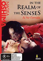 『In the Realm of the Senses (愛のコリーダ・北米版)』